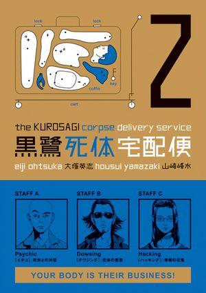 kurosagi-v2